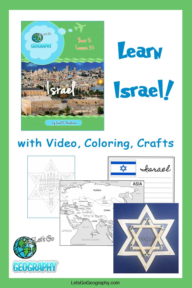 Learn Israel the fun way with video, coloring, crafts, and more! Kids love geography with all the activities in Let's Go Geography.